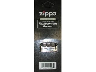 Zippo Replacement Handwarmer Burner